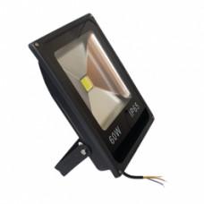 LED reflektor 60W